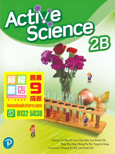【Pearson】Active Science 2B (2018)