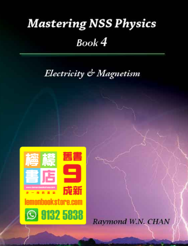 【Radian】Mastering NSS Physics Book 4 - Electricity and Magnetism (2011)
