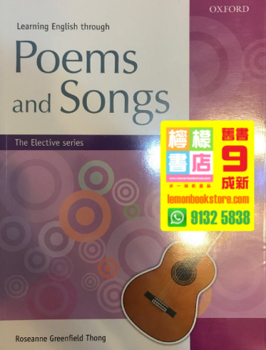 【Oxford】The Elective Series Learning English Through Poems and Songs (2009)