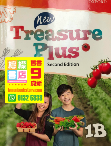 【Oxford】New Treasure Plus Student's Book 1B (2017 2nd Edition)