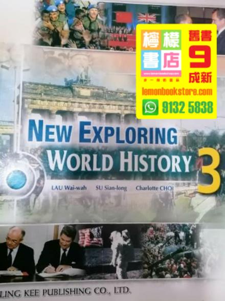 【Ling Kee】New Exploring World History 3 (2006)