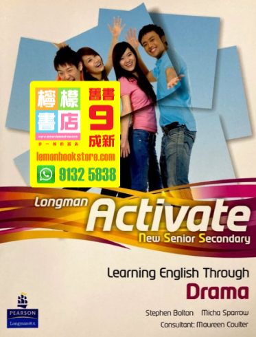 【Pearson】Longman Activate NSS Learning English Through Drama(2009)
