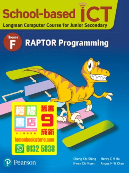 【Pearson】School-Based ICT (Longman Computer Course for Junior Secondary) Theme Theme F - PAPTOR Programming(2013)