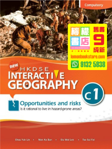 【Aristo】HKDSE New Interactive Geography C1 - Opportunities and Risks - Is It Rational To Live in Hhazard-Prone Areas (2014)