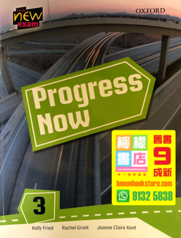 【Oxford】Progress Now Student's Book 3 (2010)