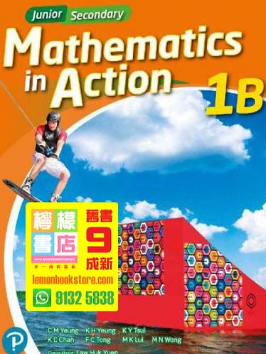 【Pearson】Junior Secondary Mathematics in Action 1B (Modular Binding) (2020)
