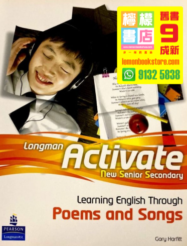 【Pearson】Longman Activate NSS Learning English Through Poems and Songs(2009)
