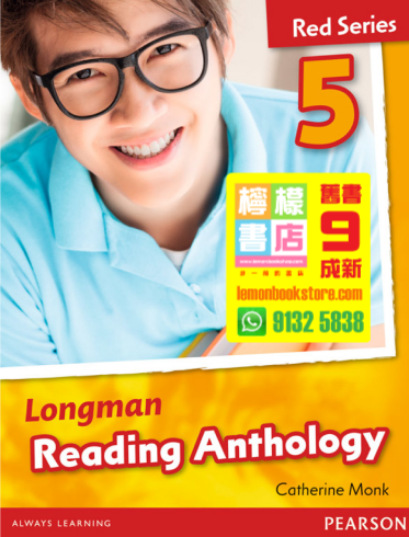 【Pearson】Longman Reading Anthology 5 (Red series) (2013)