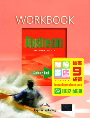 【Express】Upstream Advanced Workbook (Europe Edition)