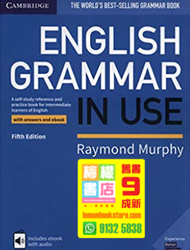 【Cambridge】English Grammar in Use (with Answers and Interactive E-Book) (5th Edition)