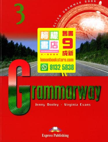 【Express】Grammarway 3Student Book