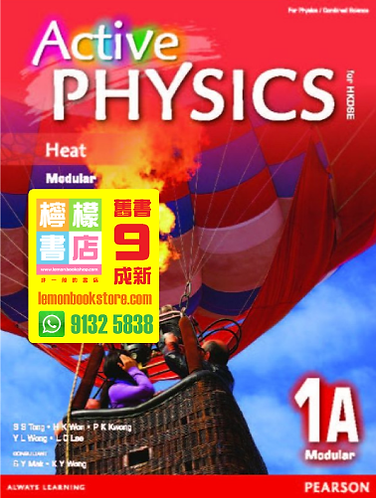 【Pearson】Active Physics for HKDSE 1A - Heat (Modular) (2015)