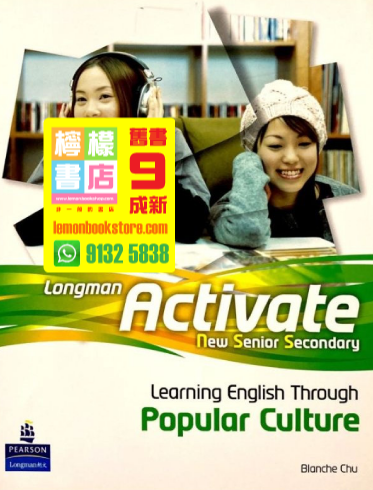 【Pearson】Longman Activate NSS Learning English Through Popular Culture (2009)