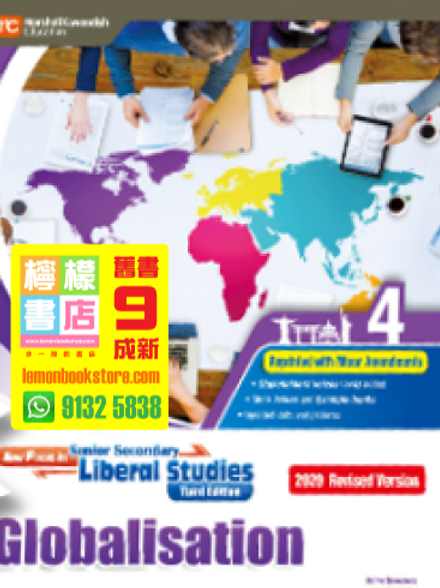 【Manhattan / Marshall Cavendish】Liberal Studies in New Focus Senior Forms - Module 4 Globalisation (2020 Revised Edition / 20