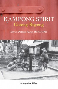 Blog: Kampong life uncensored