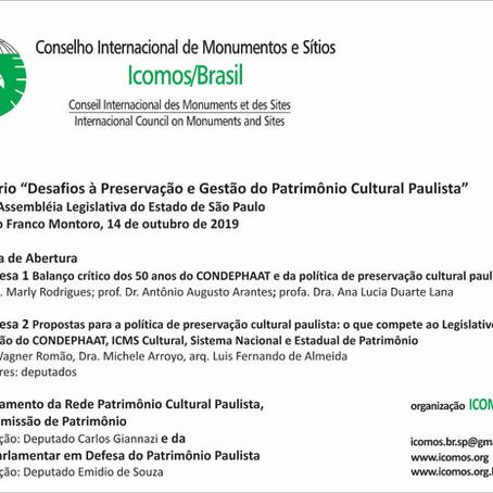 """Seminário gratuito: """"Desafios à Preservação e Gestão do Patrimônio Cultural Paulista"""" em 14/10."""