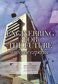 engineering for future.jpg