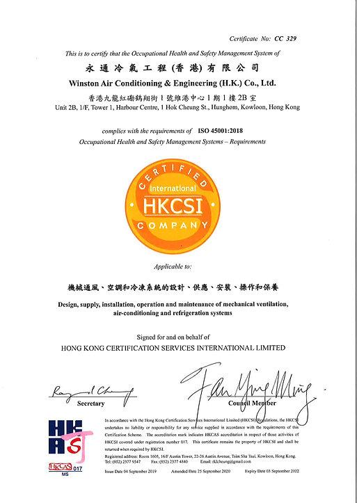 ISO 45001_2018 expiry 03SEP2022.jpg