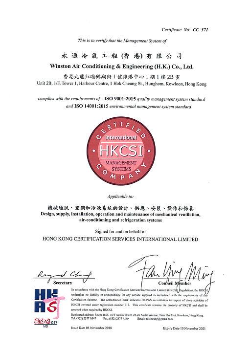 ISO 9001_14001-2015 expiry 10NOV2021.jpg
