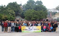 Macau DEC13