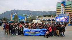 ZhuHai DEC15