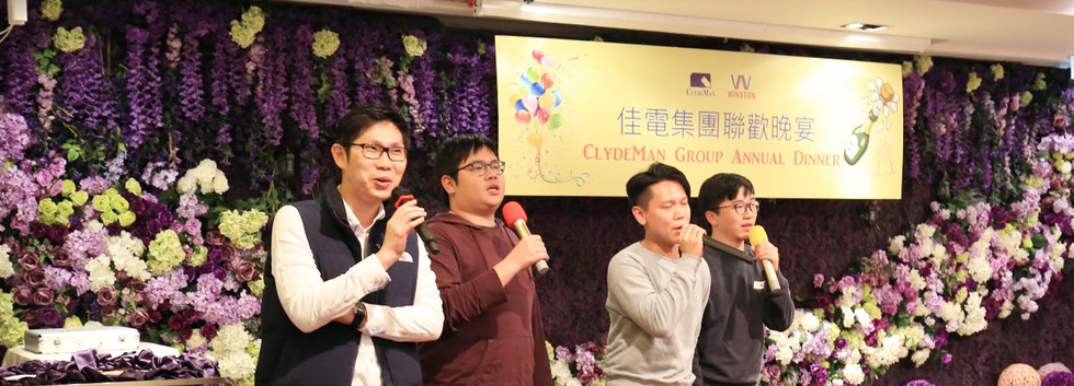 Happy Singing Team.jpg