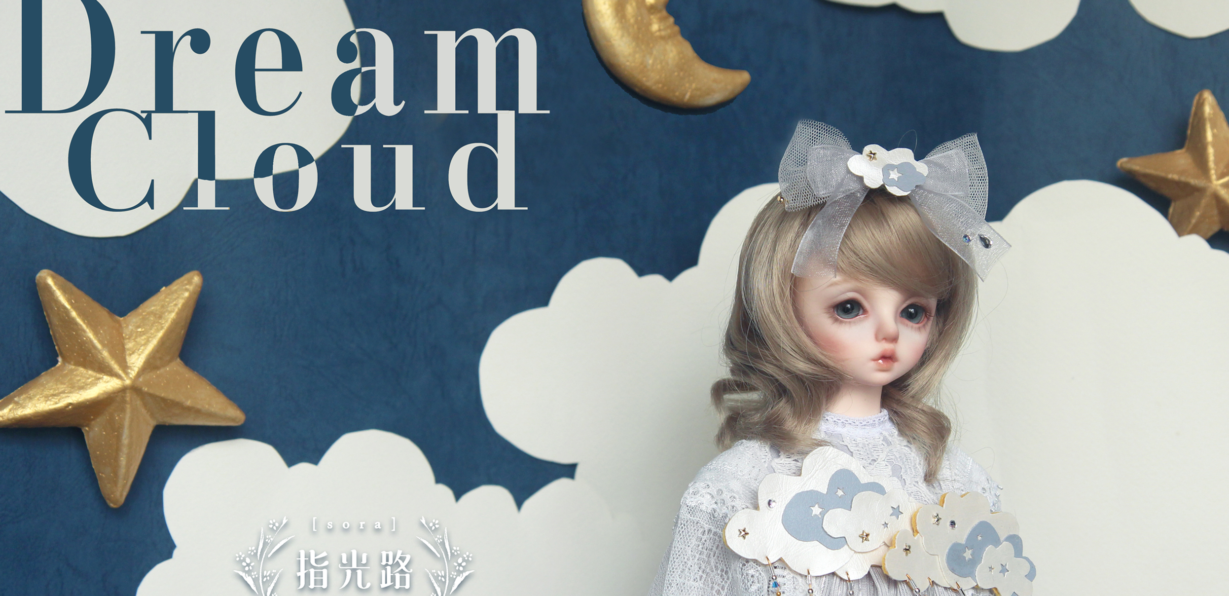 No42.DREAMCLOUD