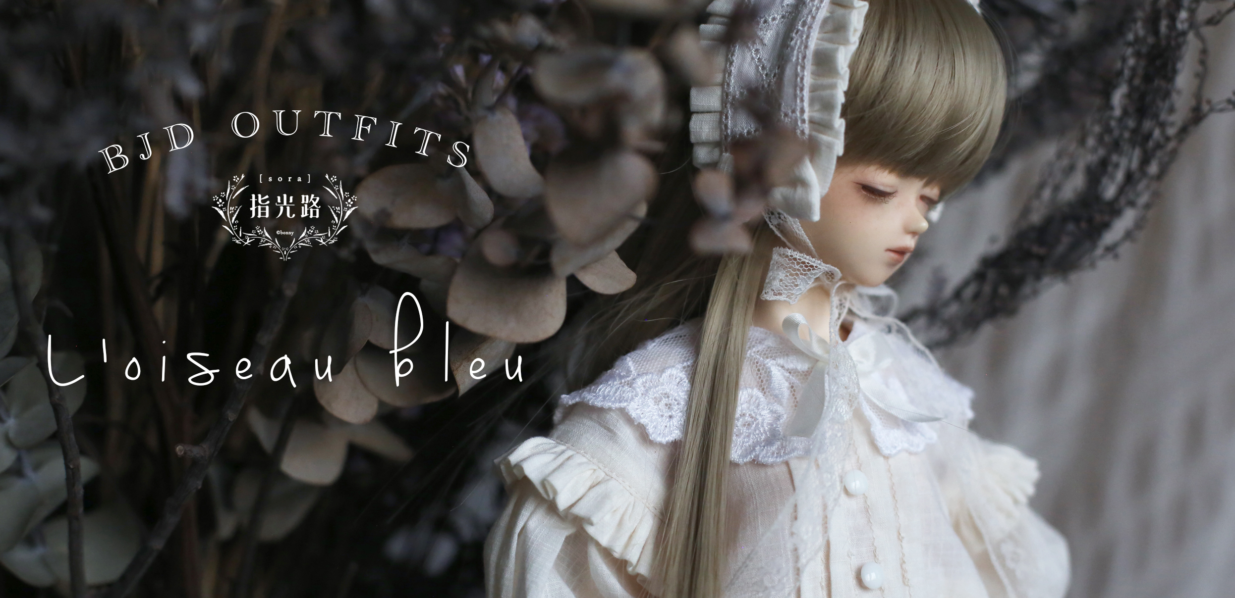 No73.L'oiseau bleu - Girl sets