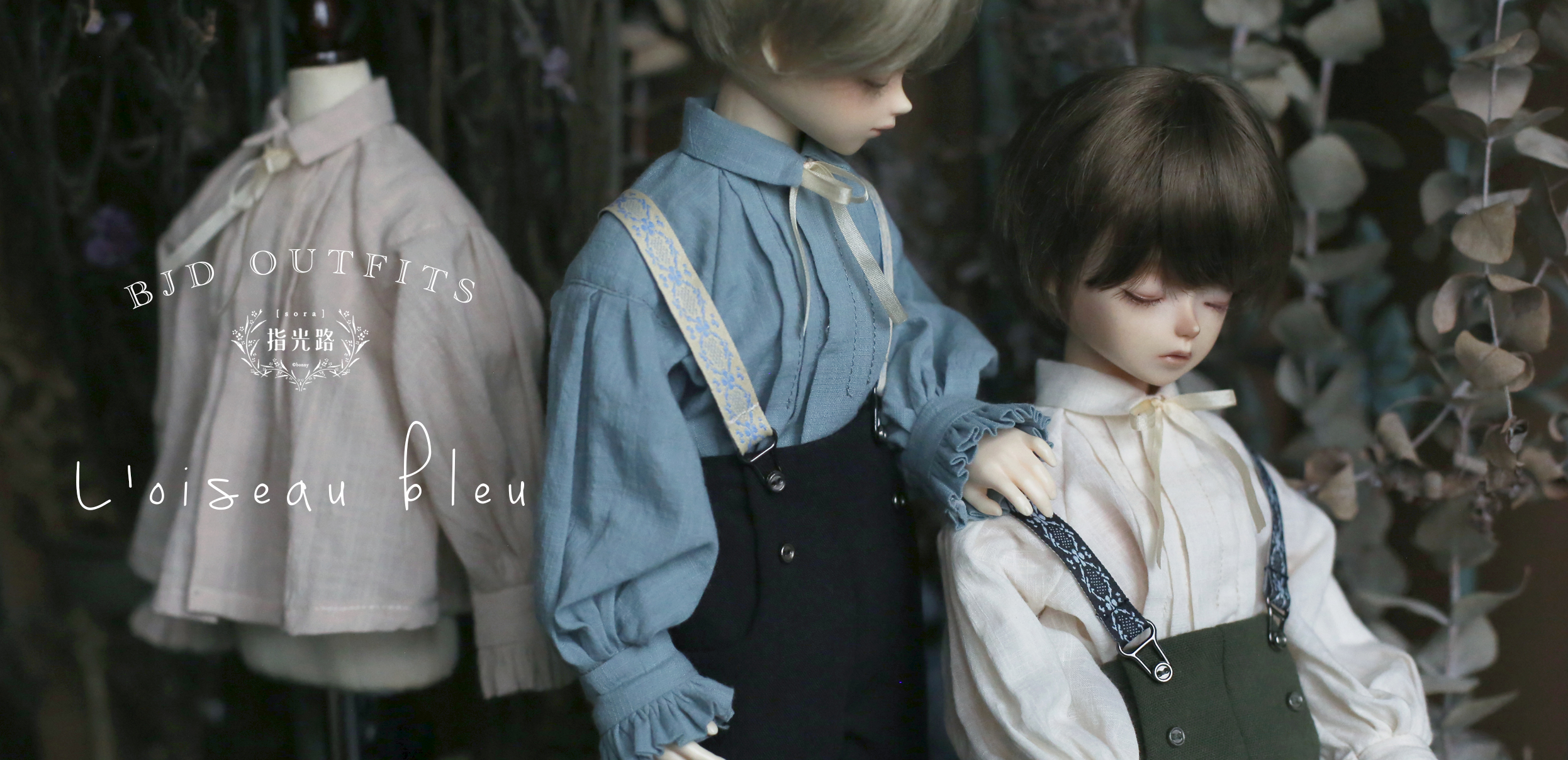 No74.L'oiseau bleu - Boy sets