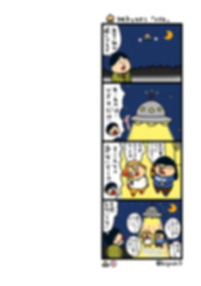 桃子とかおり_003.jpg