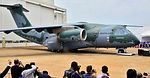 First flight of the Embraer KC-390