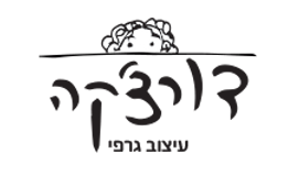 לוגו לוגו דורצקה.png