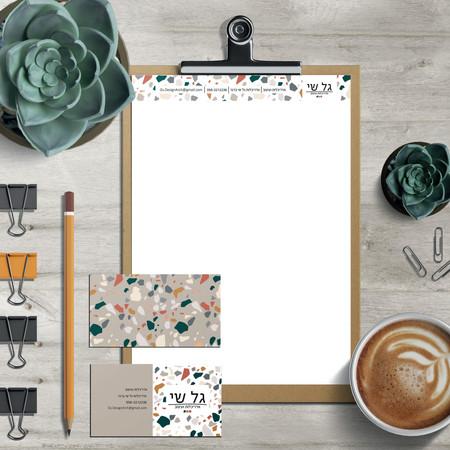 עיצוב בלוק מכתבים וכרטיס ביקור