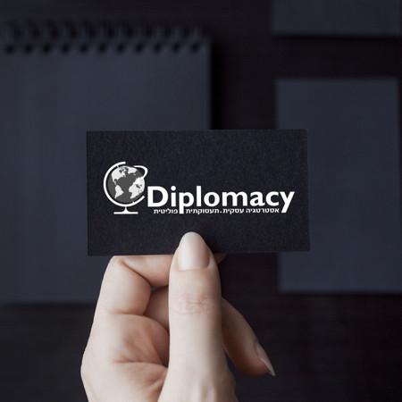 עיצוב לוגו דיפלומסי