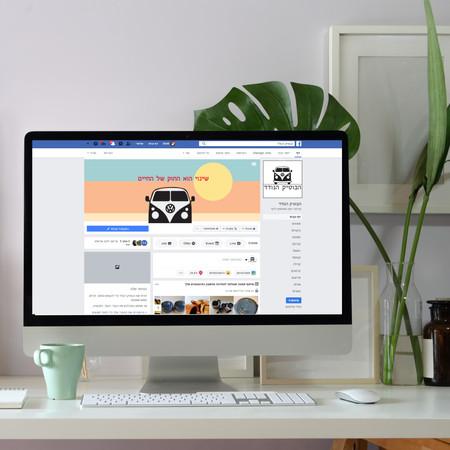 """עיצוב לוגו וקאבר לפייסבוק ל""""בוטיק הנודד"""""""