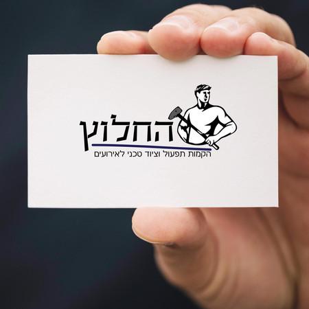 """עיצוב לוגו """"החלוץ"""" חברת הפקות אירועים"""