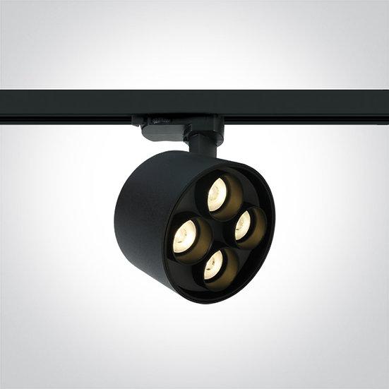 Светодиодный светильник для трёхфазной шины, 24Вт 3000K
