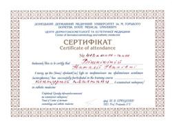 сертификат конт пластика