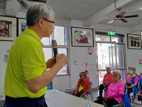WaCare與國健署至台東計畫據點參訪