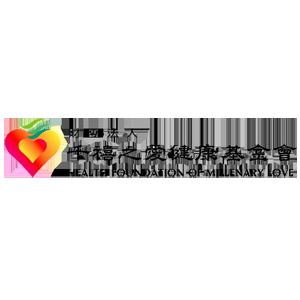 感謝 財團法人千禧之愛健康基金會 支持偏鄉課程