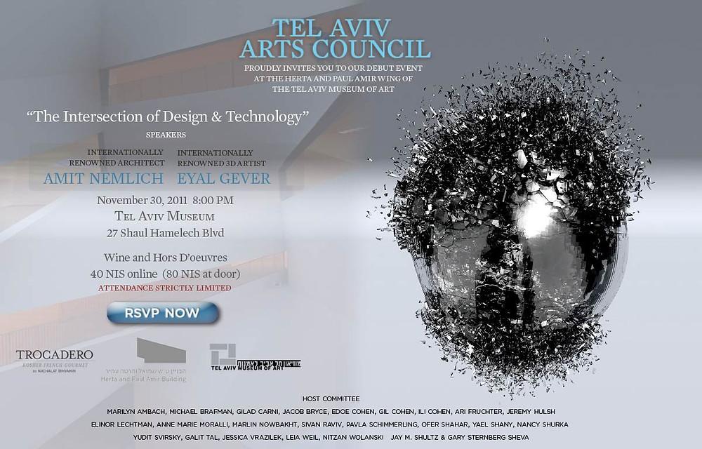 TelAvivArtsCouncil.jpg