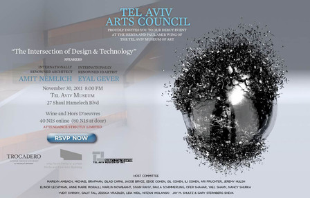 Intersection Between Design & Technology @ Tel Aviv Museum of Art New Wing Opening Event