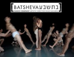 batsheva.jpg