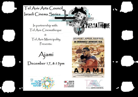 "Israeli Cinema Series ""Ajami"" @ Tel Aviv Cinematheque"