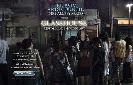 Gallery Series, The Glasshouse, Video Performance Art