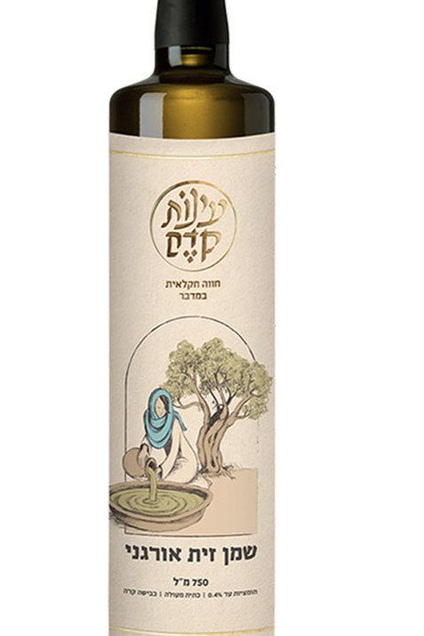 Organic Olive Oil - 750ml