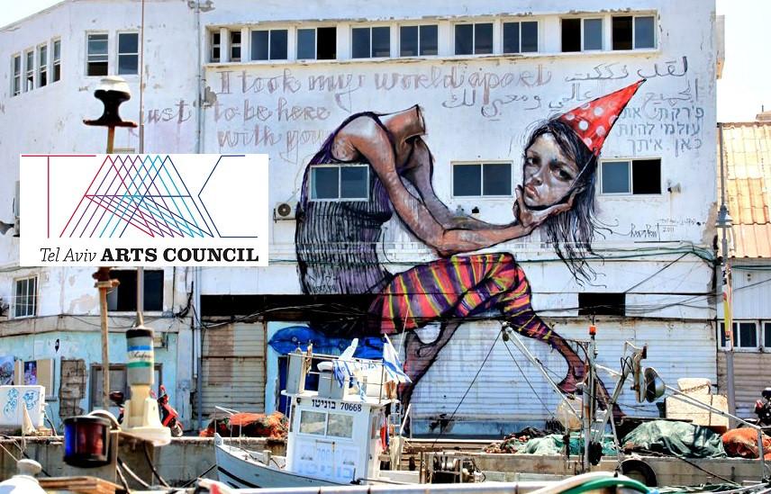 tlv grafitti.jpg