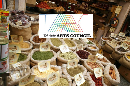 """Art Of The Shuk"" Tikvah Market Tour & Tastes"