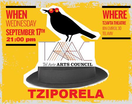 Tziporela @ Tzafta Theater