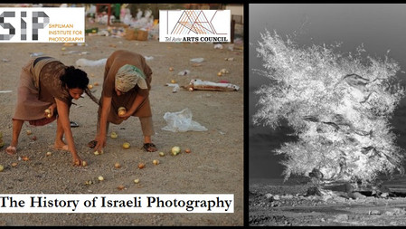History of Israeli Photography @ Shpilman Institute